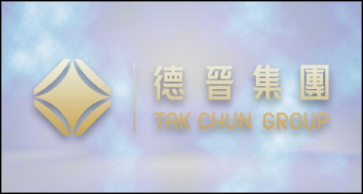 Tak Chun Group Akan Membuka Ruang VIP di dalam The Londoner Macao